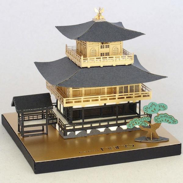 Palacio de Kyoto